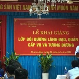 Lop cho Bo tai chinh 1