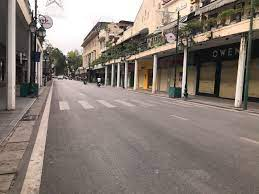 Deserted/empty streets in Hanoi, due to fear of corona virus pandemic. WHO suggests social distancing or staying at home to reduce the contagion rate