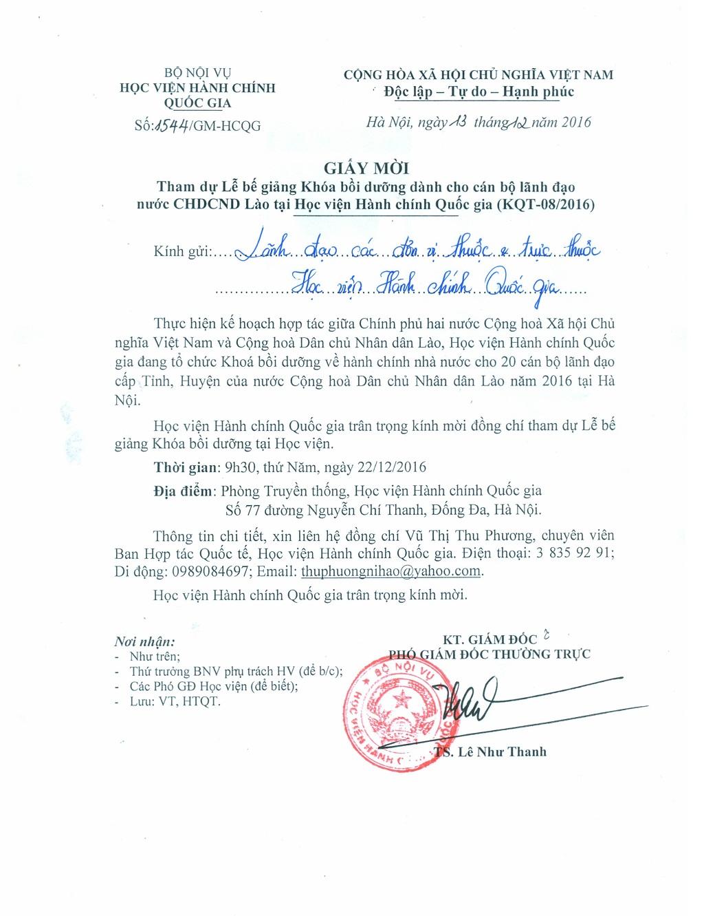Giấy mời tham dự Lễ bế giảng Khóa bồi dưỡng cho cán bộ lãnh đạo CHDCND Lào 22/12/2016