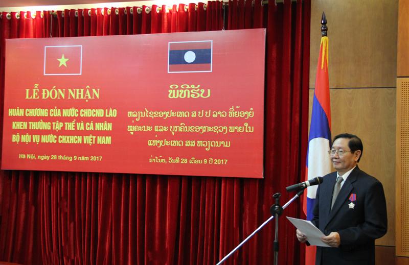 Đồng chí Lê Vĩnh Tân, Ủy viên Trung ương Đảng, Phó Trưởng Ban Tổ chức Trung ương, Bộ trưởng Bộ Nội vụ nước CHXHCN Việt Nam