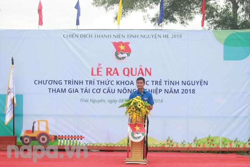 Đồng chí Bùi Quang Huy phát biểu tại Lễ ra quân