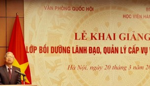 NGƯT. TS. Vũ Thanh Xuân - Phó Giám đốc Học viện Hành chính Quốc gia phát biểu tại buổi Lễ
