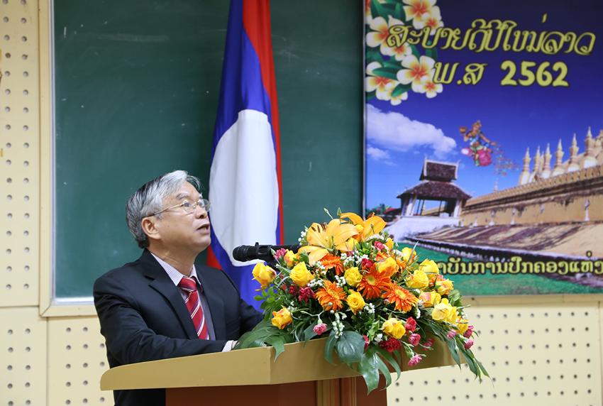 TS. Vũ Thanh Xuân - Phó Giám đốc Học viện Hành chính Quốc gia phát biểu chúc mừng