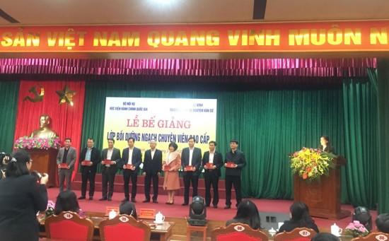 NGƯT. TS. Vũ Thanh Xuân