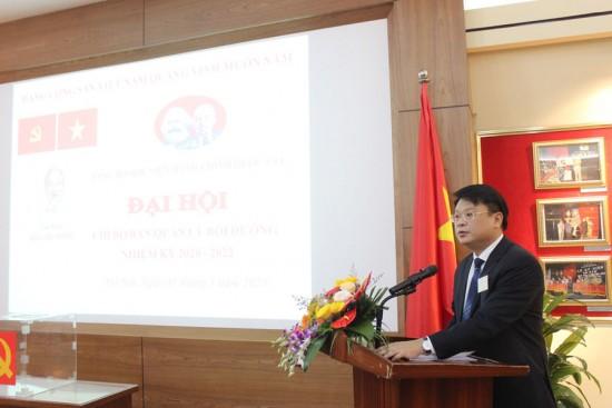 Đồng chí Bùi Huy Tùng – Bí thư Chi bộ Ban Quản lý bồi dưỡng nhiệm kỳ 2020-2022 phát biểu nhận nhiệm vụ
