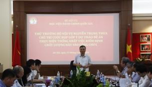 Đồng chí Nguyễn Trọng Thừa, Thứ trưởng Bộ Nội vụ