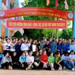 Chuỗi các hoạt động hướng tới kỷ niệm 88 năm Ngày thành lập Ðoàn TNCS Hồ Chí Minh (26/3/1931 - 26/3/2019)