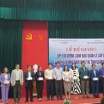 Bế giảng lớp Bồi dưỡng lãnh đạo, quản lý cấp Sở và tương đương năm 2020 tại tỉnh Quảng Bình